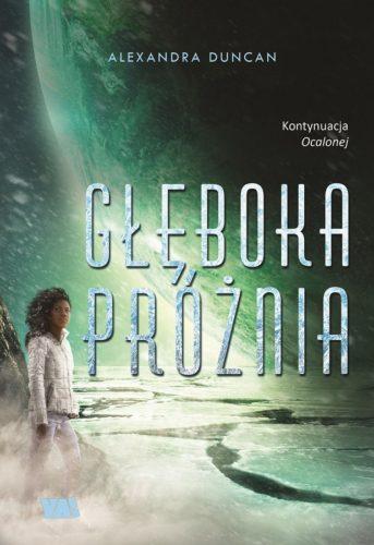342598_gleboka-proznia_618